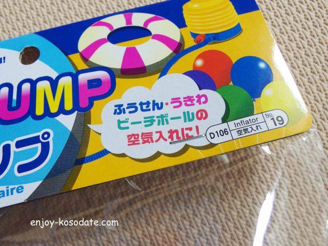 IMGP8843 - コピー