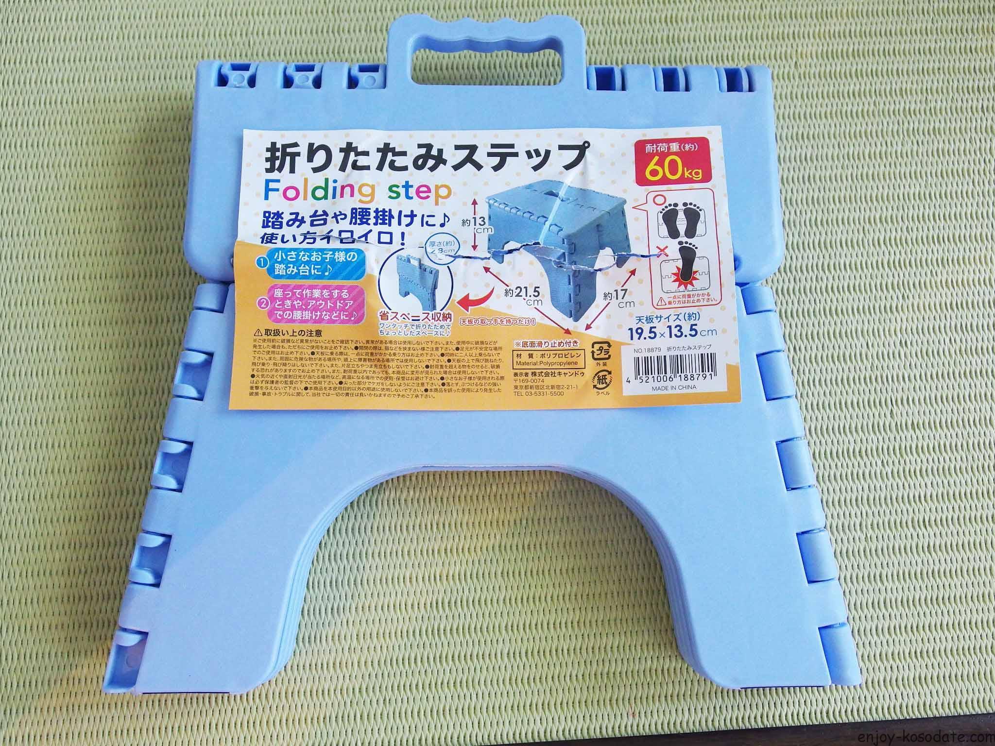 IMGP9950 - コピー