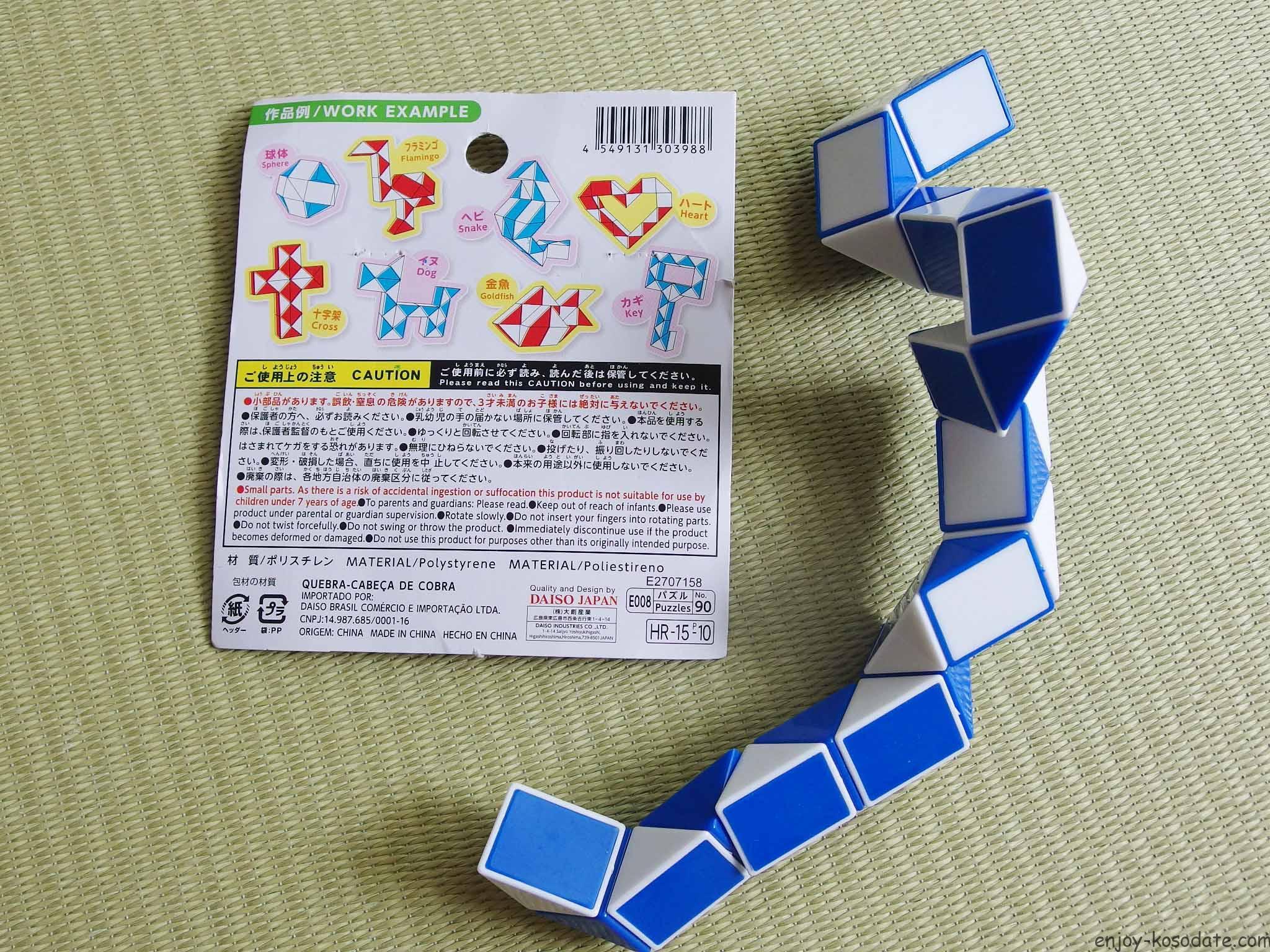 IMGP0275 - コピー