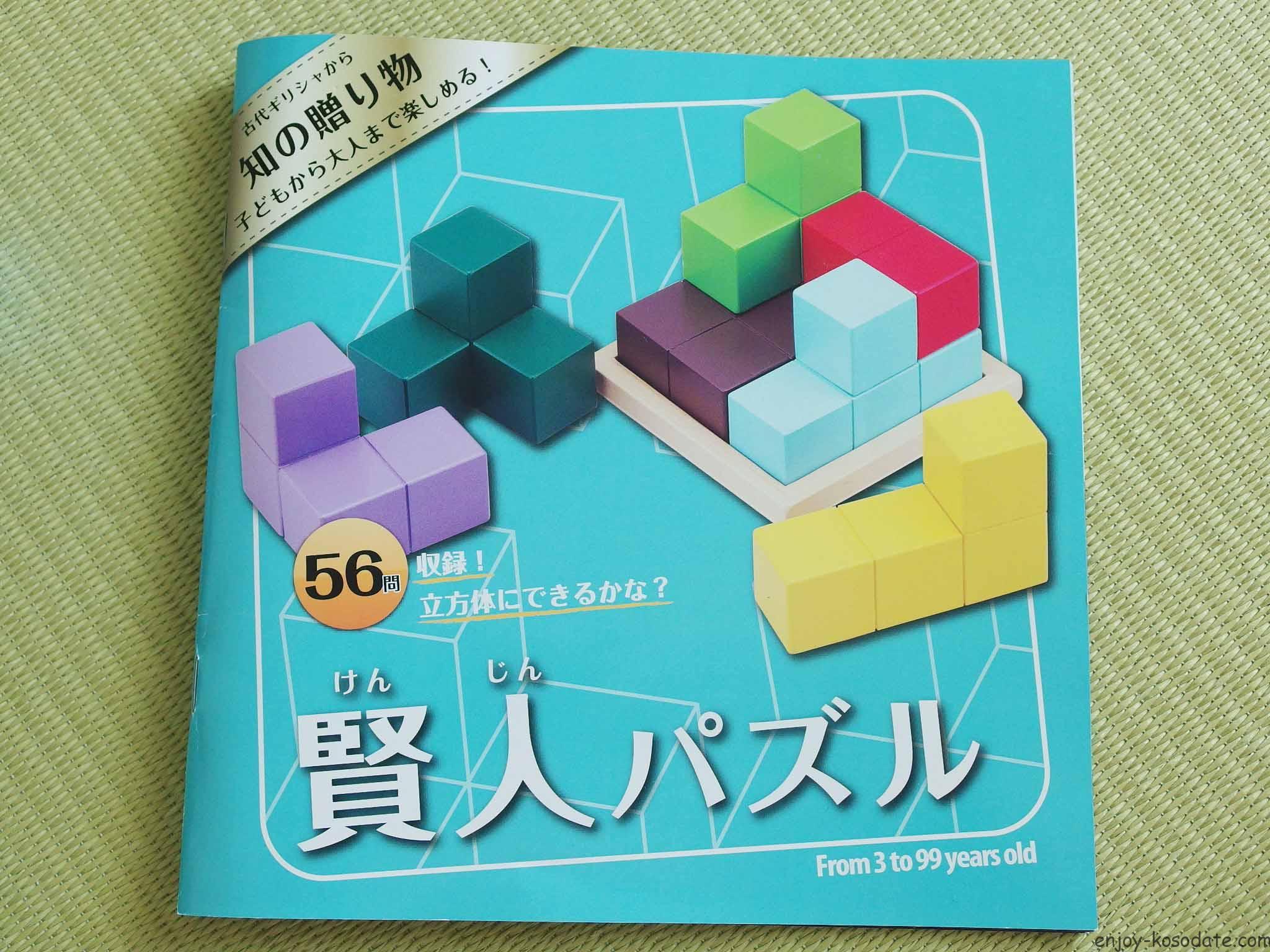 IMGP0506 - コピー