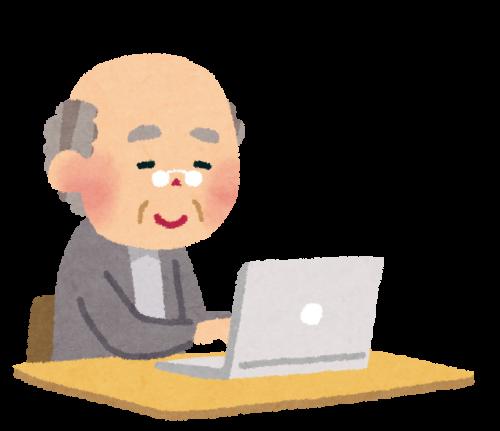 computer_ojiisan