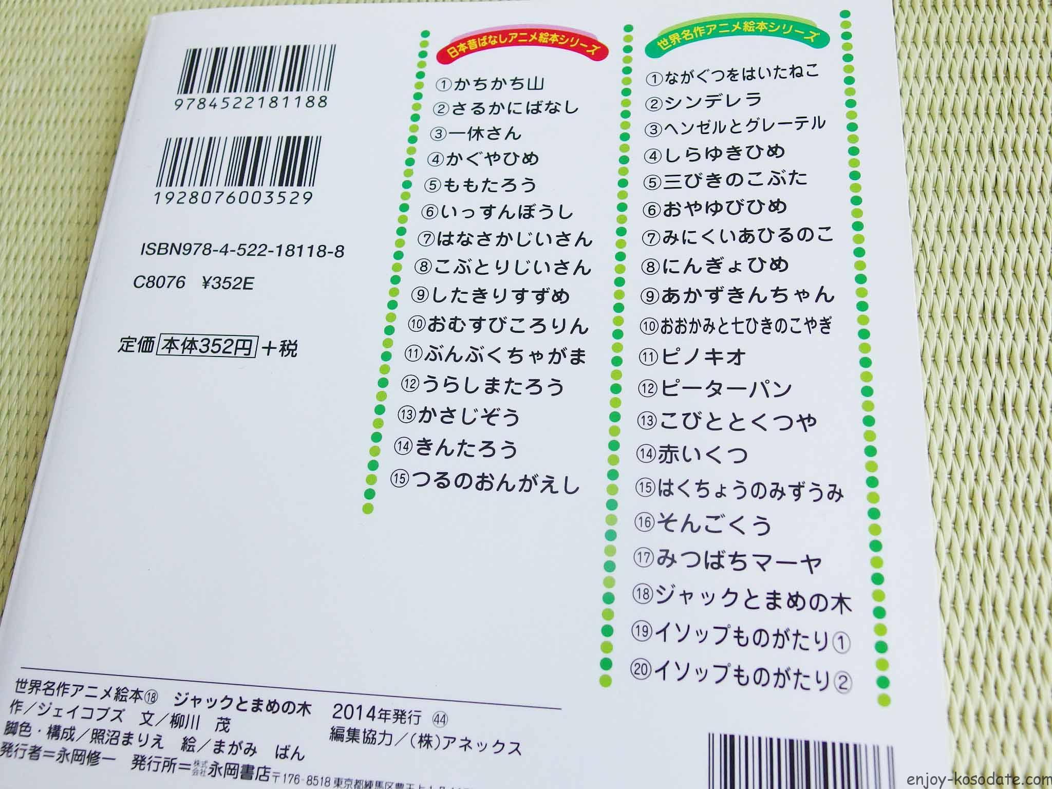 IMGP0547 - コピー