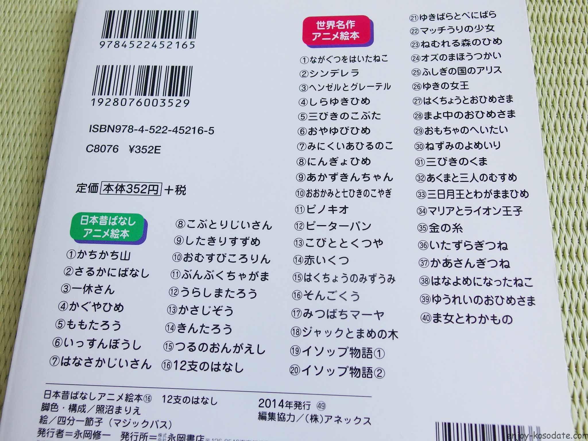 IMGP0551 - コピー