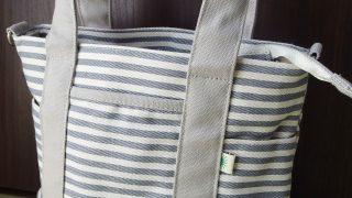小ぶりなマザーズバッグをお探しの方におススメの2Wayトートバッグ