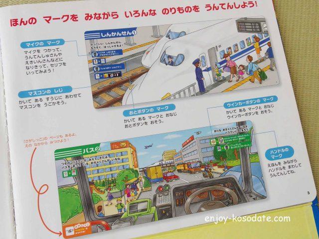 IMGP2735 - コピー