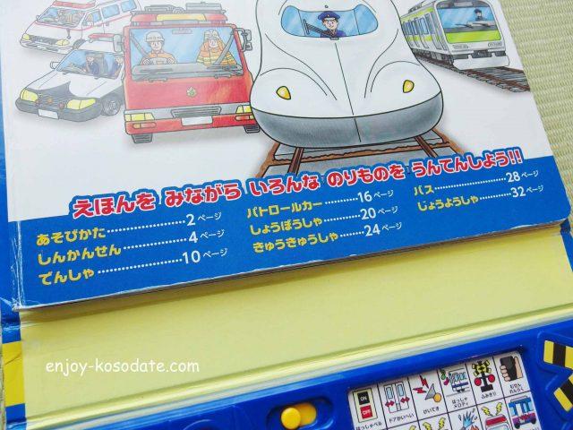 IMGP7505 - コピー