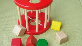 1~2歳のプレゼントにおススメ!我が子がよく遊んだおもちゃのまとめ