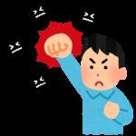 どうやって防ぐ?嘔吐の処理は?かかる前に知っておきたいノロウイルスの予防と対策