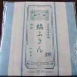 やっと出会えた、吸水性バツグンの布巾!中川政七商店の布巾で食器拭きがスムーズに