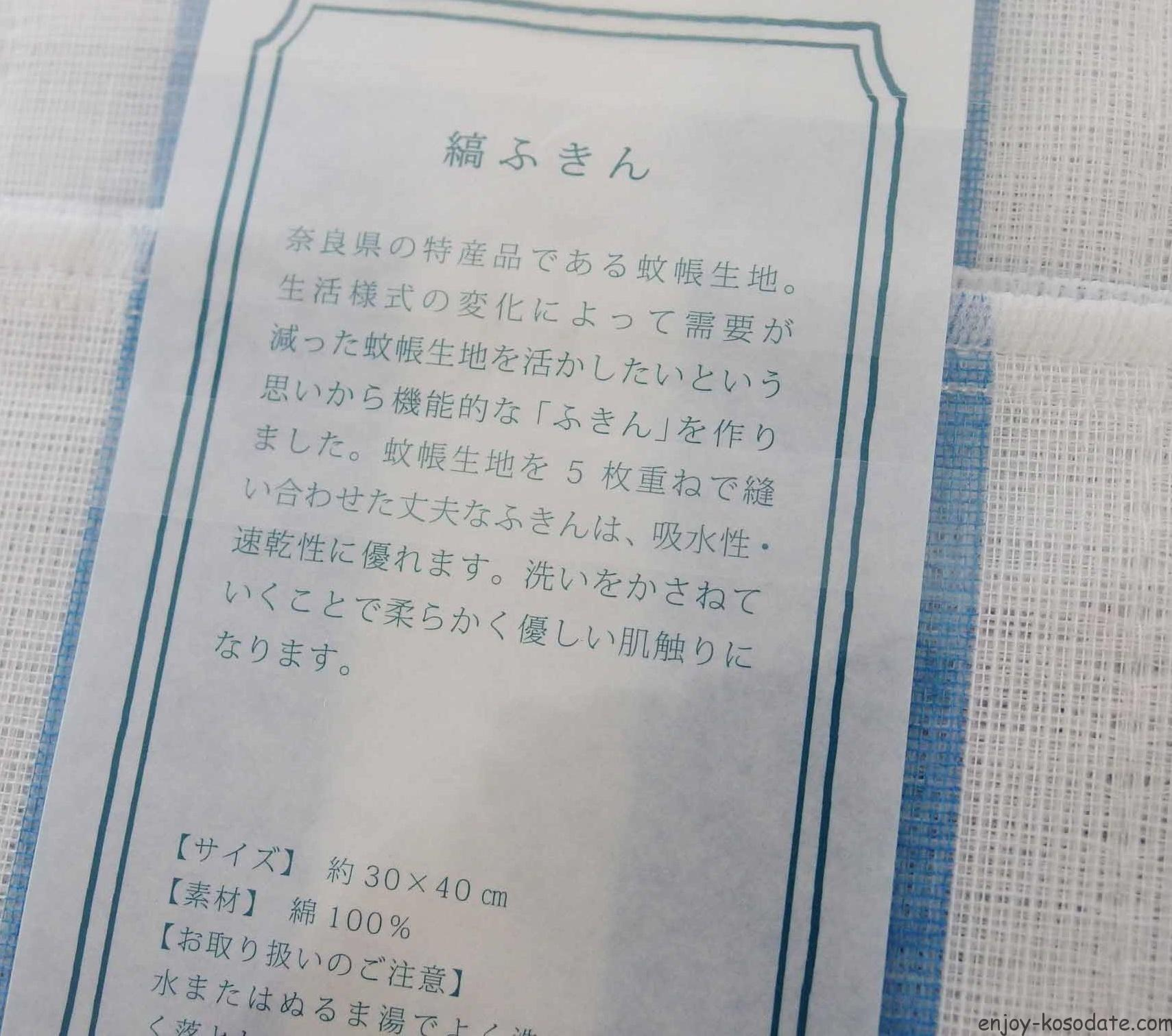 IMGP1234 - コピー