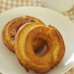 子供と一緒に手作りおやつ~お店のようなサックサクのドーナッツが出来た!