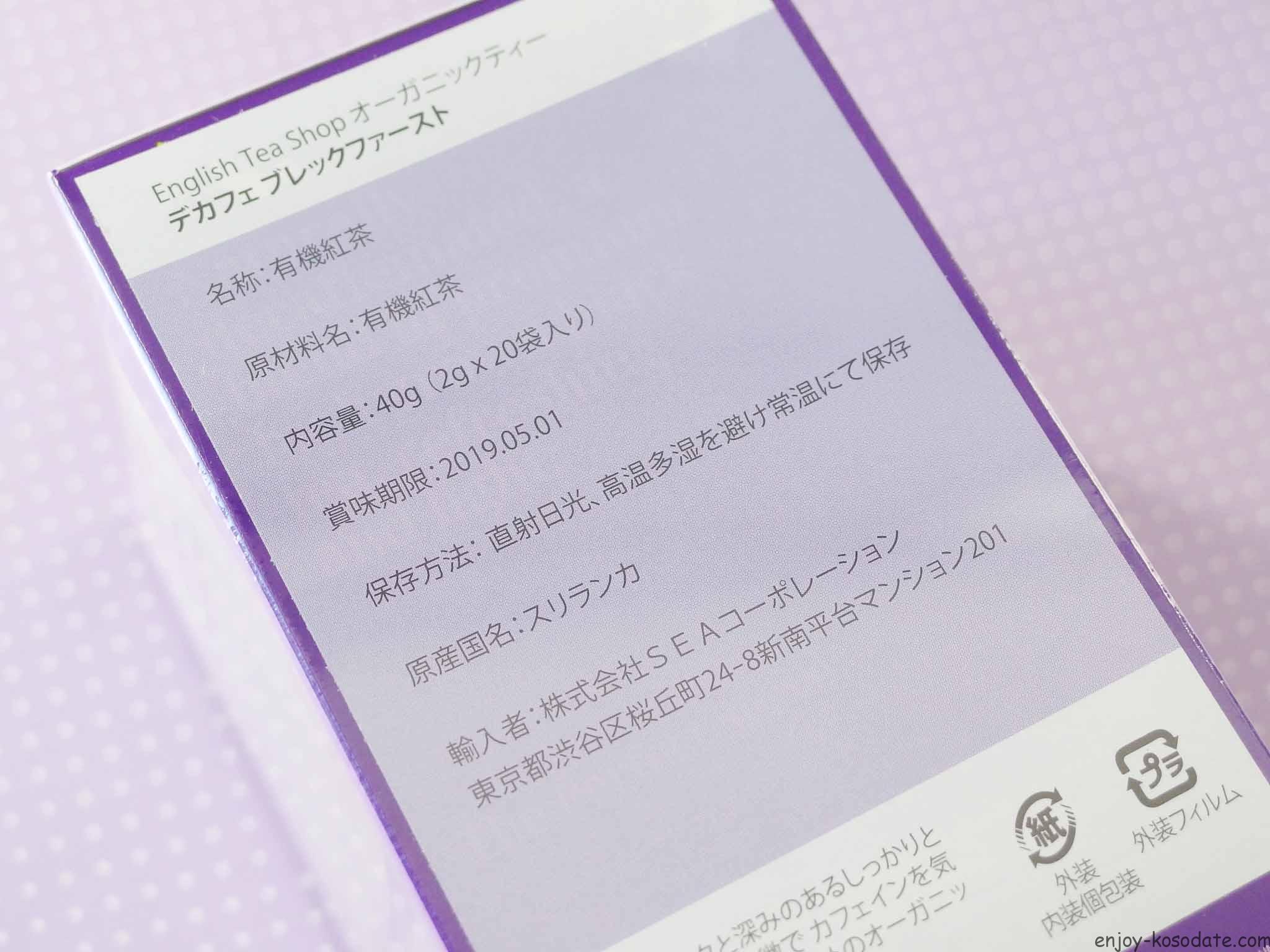 IMGP4102 - コピー