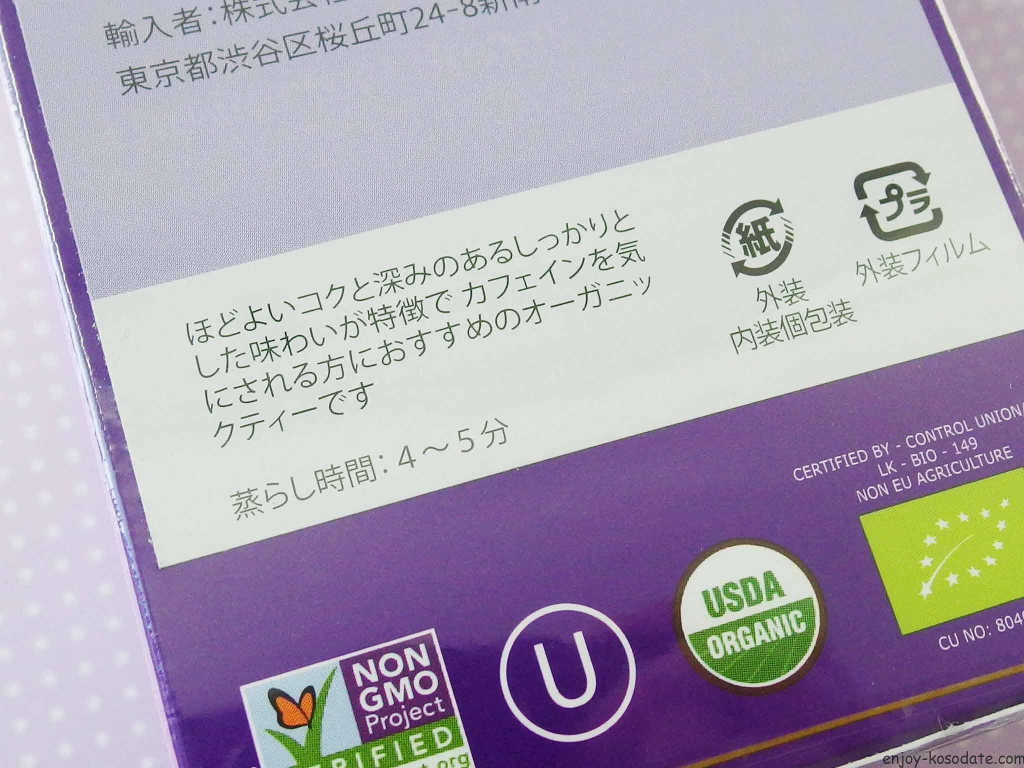 IMGP4108 - コピー