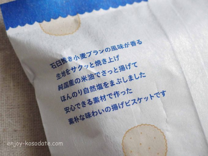 IMGP4582 - コピー