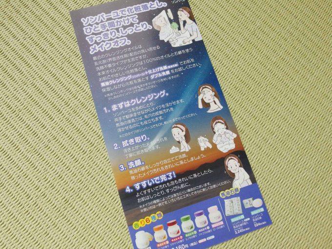 IMGP4666 - コピー