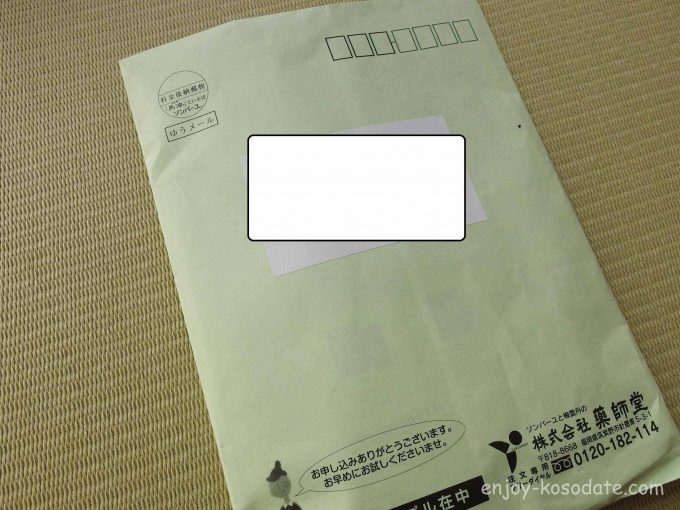 IMGP4820 - コピー (2)