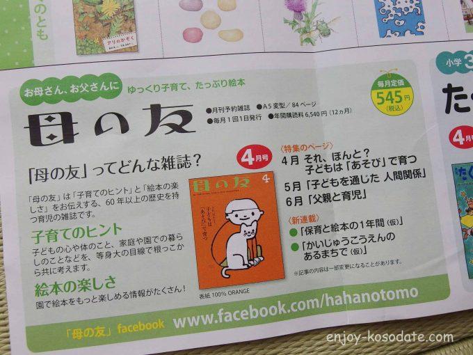 IMGP5032 - コピー