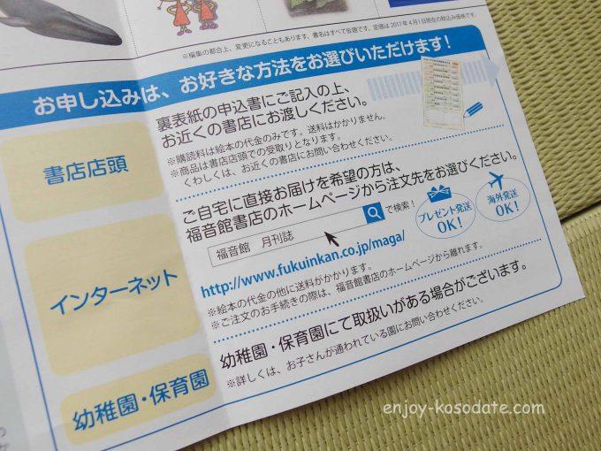 IMGP5033 - コピー