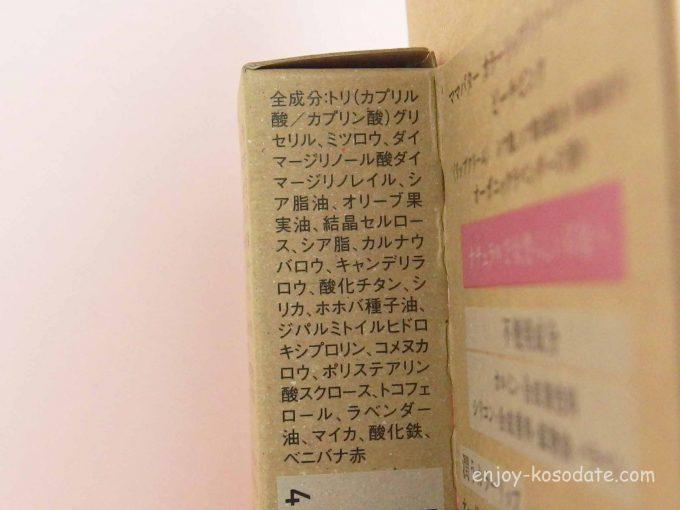 IMGP5418 - コピー