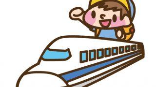 子連れ旅行で役立った!新幹線や飛行機で活躍した絵本をご紹介