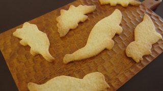 子供と一緒に手作りおやつ~お気に入りの型で、簡単&楽しい型抜きクッキー