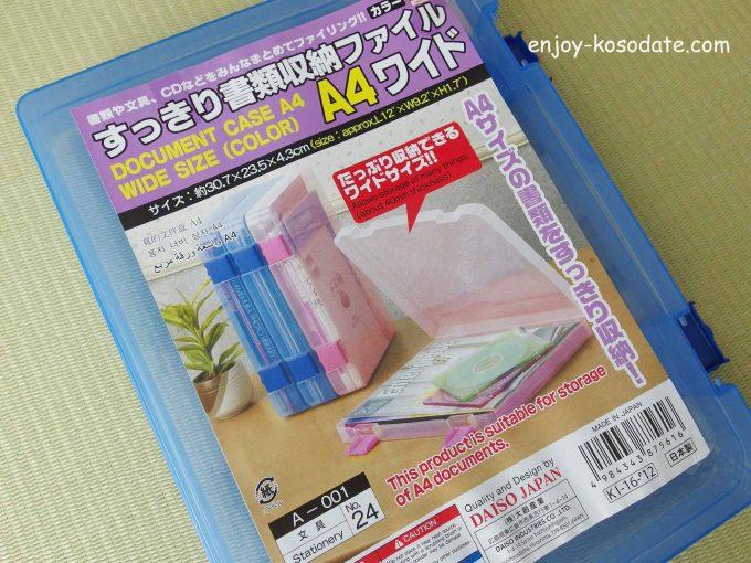 IMGP5521 - コピー