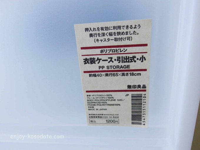 IMGP5612 - コピー