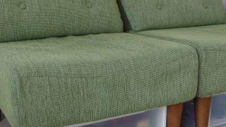 プラレールやブリオのオモチャが、無印良品のPPケースでソファ下にピッタリ収納できた話