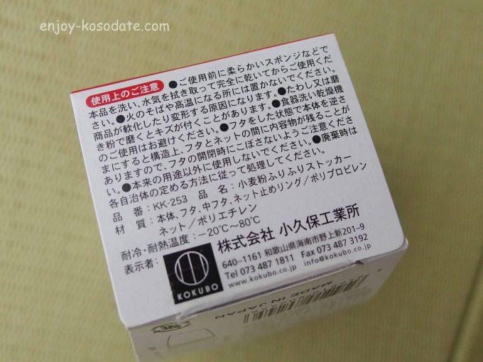 IMGP5725 - コピー