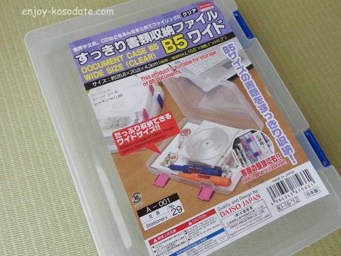 IMGP6183 - コピー