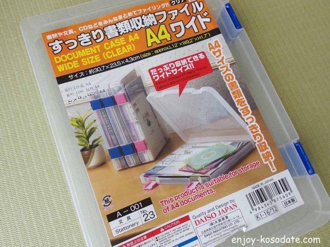 IMGP6184 - コピー