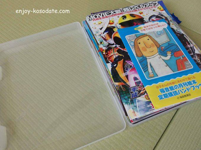 IMGP6627 - コピー