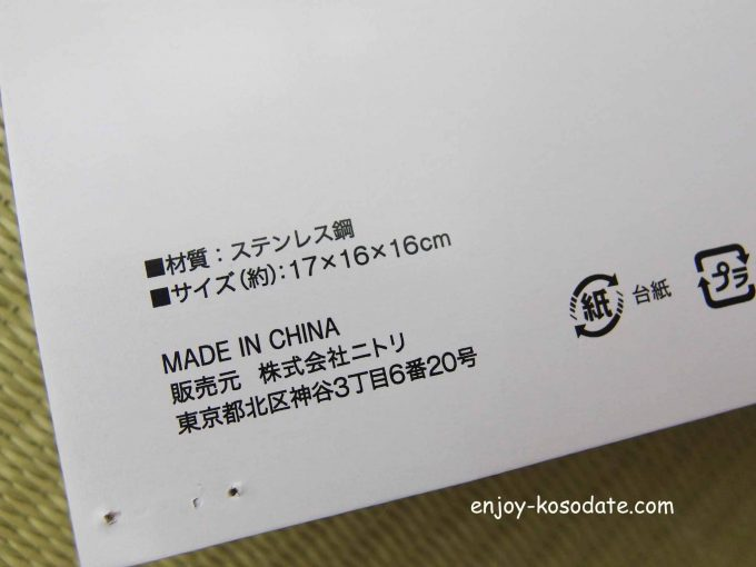 IMGP6372 - コピー