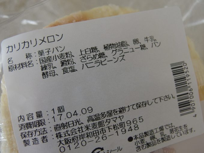 IMGP6889 - コピー