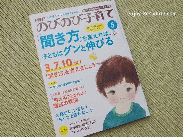 IMGP7453 - コピー