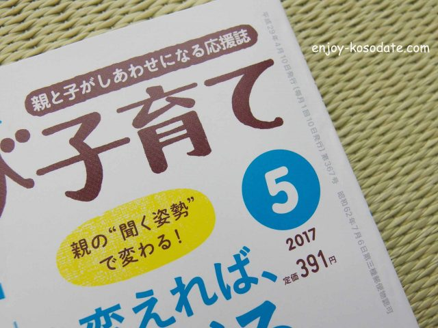 IMGP7457 - コピー
