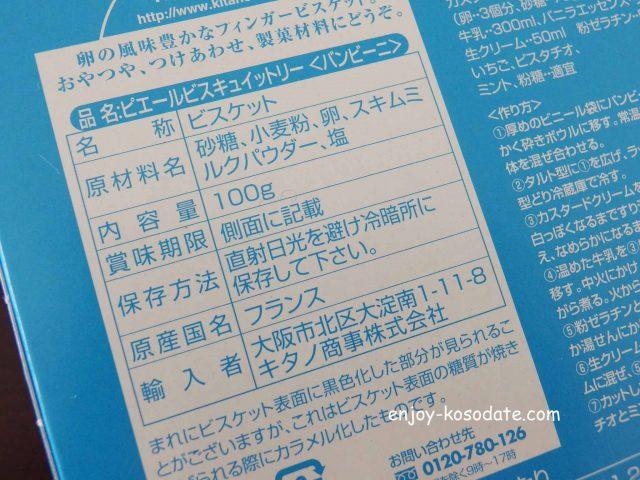 IMGP4555 - コピー
