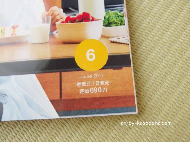 IMGP7656 - コピー