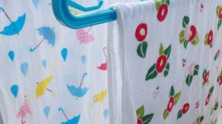 薄手で乾きやすい!かさばらない!部屋干し対策に、ガーゼ&パイルのバスタオルに替えてよかった話