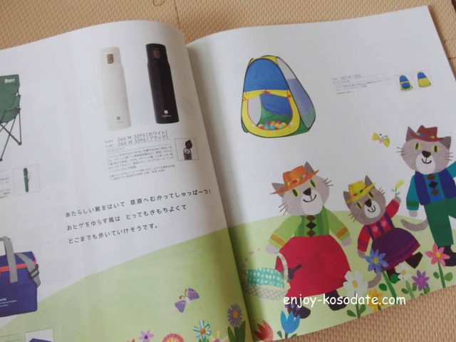 IMGP8261 - コピー