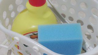 お風呂の掃除道具入れに丁度いい~セリアの「お風呂屋さんで便利!バスケット」
