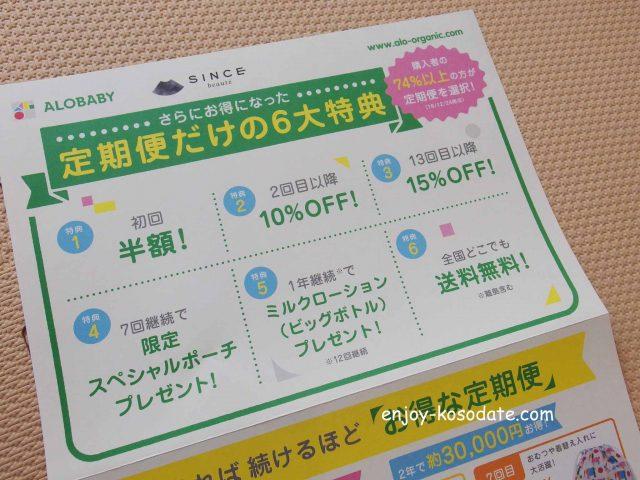 IMGP8480 - コピー
