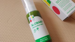 一本で紫外線と虫よけ対策ができる!しかもオーガニック!『アロベビー UV&アウトドアミスト』を購入してみました