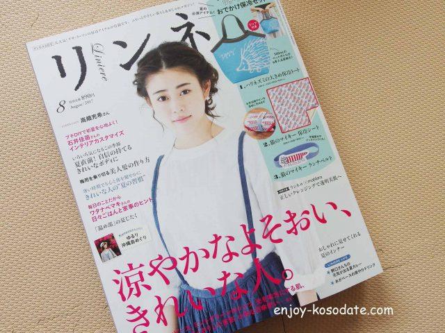 IMGP8727 - コピー