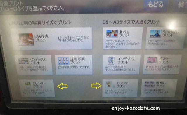 IMG_3005 - コピー (3)