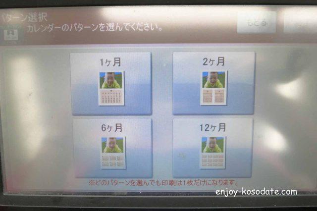 IMG_3029 - コピー