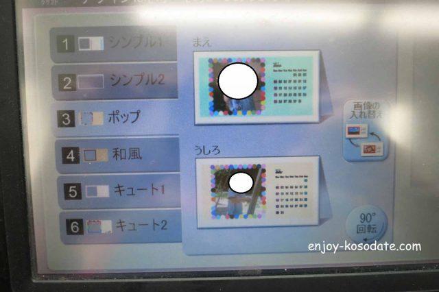 IMG_3033 - コピー