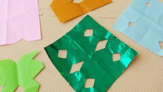 折り紙とハサミがあれば簡単にできる!子供と一緒に切り紙あそびをして楽しかった話