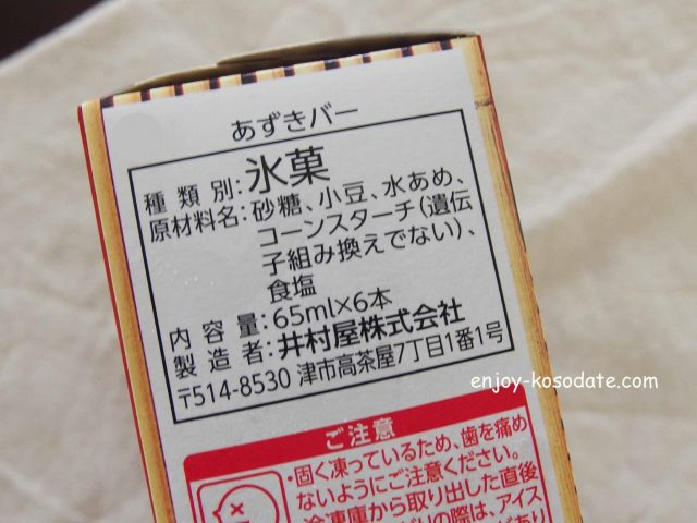 IMGP9375 - コピー