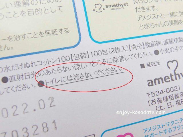 IMGP0320 - コピー